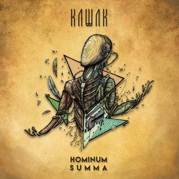 Hominum Summa Kawak
