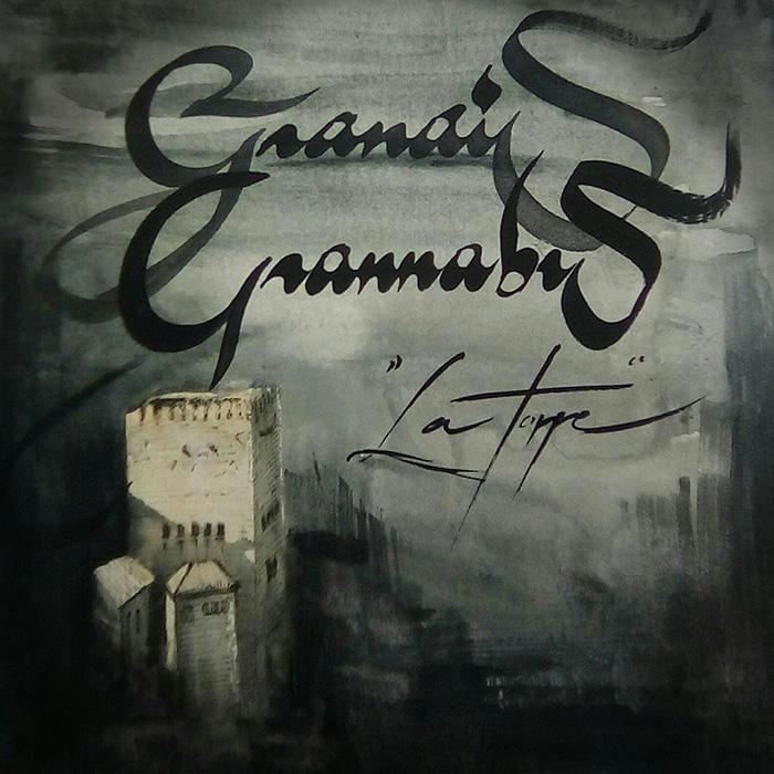 La torre Granais Grannabis